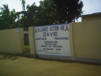 Default_facade_centre_de_alliance_action_vie_kpeme