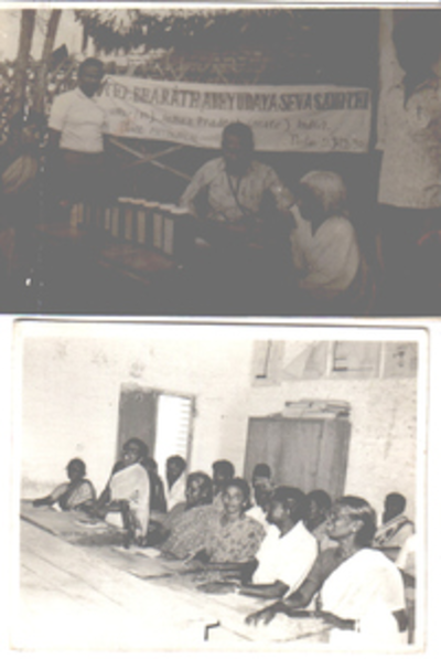Big_bass_medical_camps_in_1985