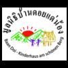 Baan Doi Kinderhaus am schönen Berg