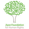 Jiyan Foundation for Human Rights